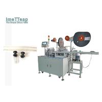 Bobbin Pin Insertion Assembly Machine