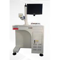 ZY30W laser marking machine