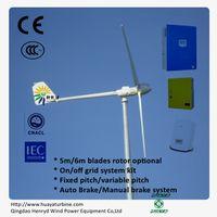 Wind generator 5kw wind turbine