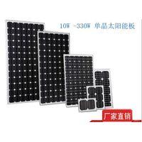 High efficiency Mono Solar Panel 10-330W