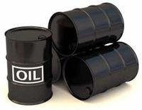 FUEL OIL CST 18O