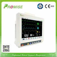 Multi Parameter Patient Monitor (PRO-M12D)