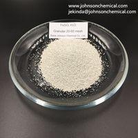 Ferrous Sulphate Monohydrate 20-60 Mesh