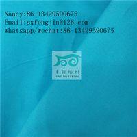 polyester/cotton poplin fabric 45x45 133x94 shirt fabric,hot selling,china wholesaler
