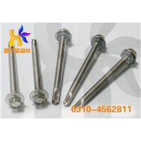 Self-Drilling Screws|Bolts|Fasteners thumbnail image