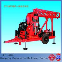 Economical Price Depth 100m-530m XY-2BTC Trailer Mounted Drilling Rigs