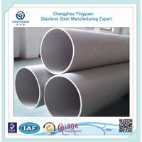 Stainless seamless steel pipe used for air pollution control equipment thumbnail image