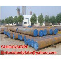 AISI 1548, AISI 15B48H Steel plate, AISI 1551 Supplier. thumbnail image