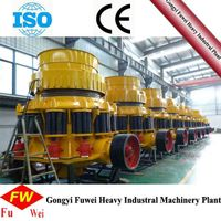 High Efficiency Fine Crusher with Large Capacity thumbnail image