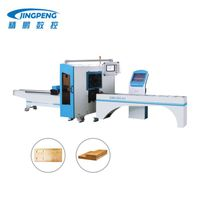 Punching Cutting Machine For High Low Switchgear/380V Combined Processing Equipment thumbnail image