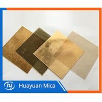 Barite Powder Supplier