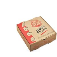 Takeaway corrugated paper red box pizza image thumbnail image