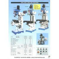 Drilling&Milling Machine (ZX7550, ZX7550C, ZX7550W, ZX7550CW)