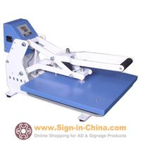 "15"" x 15"" Auto Open Heat Press Machine"
