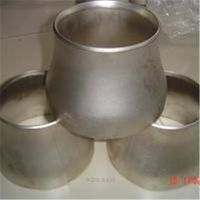 Steel Con Reducer