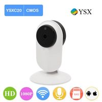 CUBE IP CAMERA FOR INDOOR USING