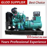 50kw diesel generator with chinese engine 4105ZD 100% copper alternator
