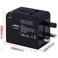 Universal travel adapter with USB Charger