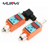 12v water pressure switch thumbnail image