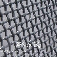 Marine Grade Stainless Steel Security Meshn thumbnail image