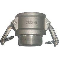 Aluminum hose coupling manufacturer