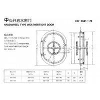 Handwheel watertight door