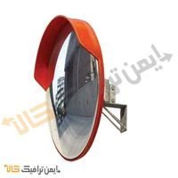 Polycarbonate-Frame Traffic Convex Mirror 60 cm Diameter