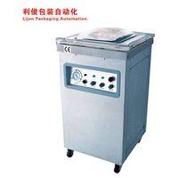 Single/Double Chamber Vacuum packaging Machine