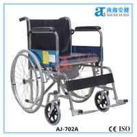 CHINA FOSHAN COMMODE WHEELCHAIR