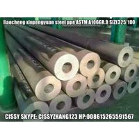 ASTM A106GR.B  325*100MM SEAMLESS STEEL PIPE