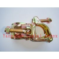 Scaffolding Coupler - Japaness Type Fixed Clamp thumbnail image