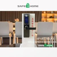 Fingerprint Door Lock for Apartment Access Control