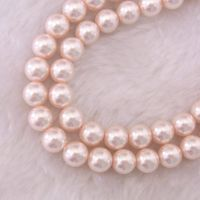 Fancy pink pearl beads thumbnail image