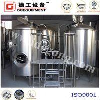 Beer Mash Tun thumbnail image