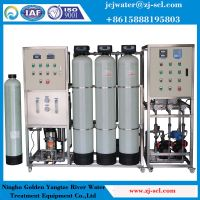 250LPH reverse osmosis ultrapure water treatment plant RO+EDI+RESIN