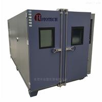 PV Module testing Machine