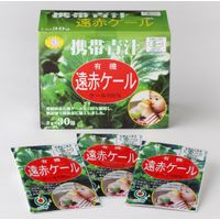 Organic Enseki Kale Powder thumbnail image