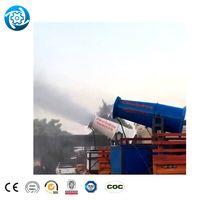 mist cannon fog dust sprayer cannon thumbnail image