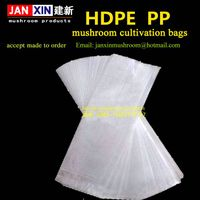 shiitake pleurotus farming bags oyster mushroom production plastic bags