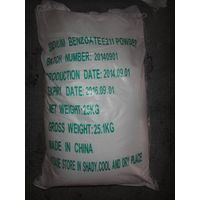 SODIUM BENZOATE E211 POWDER MANUFACTURER