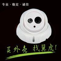 Maverick shell MCP-152 lace conch single lamp camera case factory
