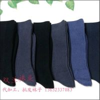 168N solid colors ribbed China men socks