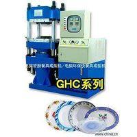 GHC Series