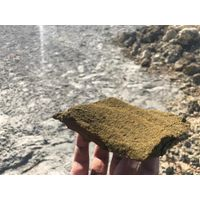 Pyrite Concentrate
