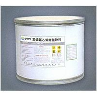 PVDF DS202 Resin for Lithium Battery Electrodes Binder thumbnail image