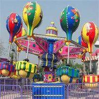 opular samba balloon amusement park rides thumbnail image
