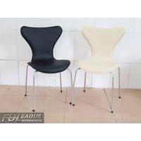 Arne Jacobsen Series 7 Chair (seven chair)