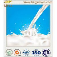 High Quality Food Preservatives Benzoic Acid E210 thumbnail image