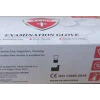 Latex Glove - CE only - 40ft Container Order