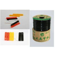 drip tape with flat emitters